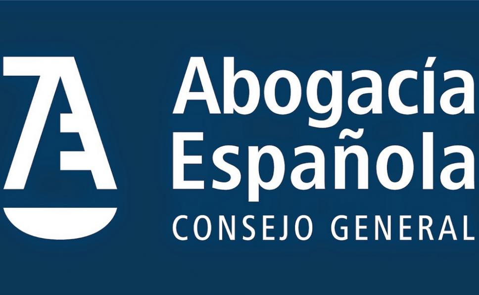 logo-CGAE1-968x596